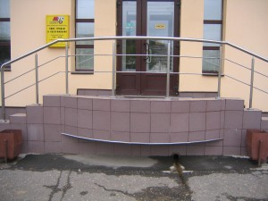 г. ИВАНОВО ОФИС МТС (фото 2)